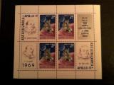 "ROMANIA  -  ""APOLLO  11"",1969 , bloc  de  4 timbre  dantelate"