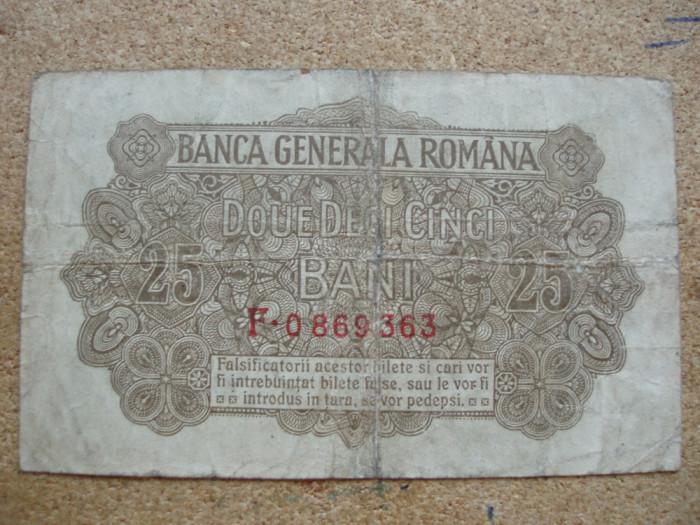 ROMANIA - 25 BANI 1917 BGR , B1.5