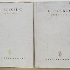 G. Coșbuc - Opere alese 7/ VII + 8/VIII (Traduceri -  Dante, Divina comedie)