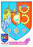 Romania 1978, CM, Stema jud Brasov, Castel, Florea de colt, Europa
