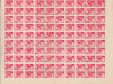 1947 Romania, Coala rara 100 timbre fiscale CGM / Confederatia Generala a Muncii, Nestampilat