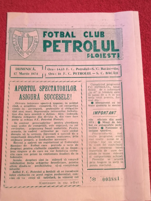 Program (vechi) meci fotbal PETROLUL Ploiesti - SC BACAU (17.03.1974)