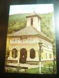 Ilustrata - Manastirea Lainici- Biserica , anii '70