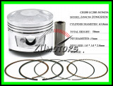 Piston ATV 63MM LONCIN 200 200cc 4T