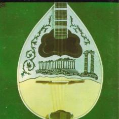 Caseta The Best Of Greece Folk Songs