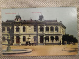 Carte Postală Râmnicu Sărat, 1929, circul. Gara Filaret /București, Șc. Primară, Circulata, Fotografie