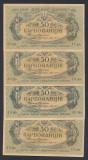 A4006 Ukraine Ucraina 50 karbovantsiv karbovanez 1918 4 PCS