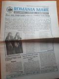 ziarul romania mare 24 mai 1996