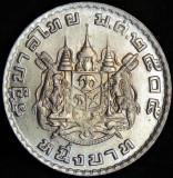 Moneda EXOTICA 1 BAHT- THAILANDA, anul 1962  *cod 14 - UNC DIN FASIC MODEL MARE