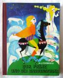 DER PRINZ UND DIE ZAUBERSTEINE, A. I. Odobescu, Carte pt. copii, in lb. germana