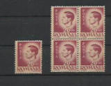 Romania Uzuale Mihai I - val 20 lei r- erori, Nestampilat