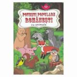 Povesti populare romanesti cu animale/***, Prestige