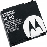 Cumpara ieftin Acumulator Motorola L2 L6 L7 V3x BC60