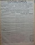 Ziarul Socialismul , Organul Partidului Socialist , nr. 35 / 1920 , I. C. Frimu