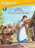 Frumoasa si bestia (nivelul 2)/Disney