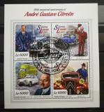 BC205-SIERRA LEONE-BLOC CTO-MASINI-ANDRE CITROEN, Stampilat