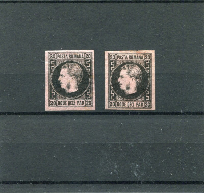1867 , ROMANIA , CAROL I CU FAVORITI , EM.I , 20 PAR ,H. SUBTIRE - URME SARNIERA foto