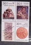 RUSIA (URSS) 1988 - RELIGIE. BISERICA. CULTURA ARMEANA, BLOC MNH, MT17