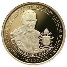 Moneda 50 bani BNR - Sanctitatea Sa Papa Francisc în România / UNC, Alama