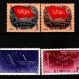 1958 l.p. 450 - 451 conditie perfecta, Nestampilat