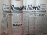 Romania libera 23-24 septembrie 1990 - 9 luni de la revolutie