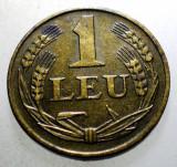 1.164 ROMANIA 1 LEU 1947, Alama