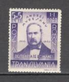 Romania.1942 A.Muresanu  ZR.67, Nestampilat
