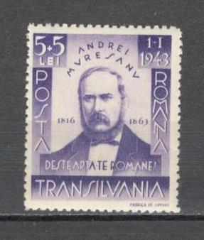 Romania.1942 A.Muresanu  ZR.67