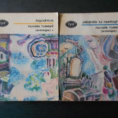 NUVELE RUSESTI ANTOLOGIE 2 volume - LOGODNICA * PATANIILE LUI RASTIOGHIN