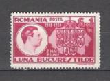 Romania.1938 Luna Bucurestilor  XR.80, Nestampilat