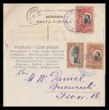 1906 Romania - 2 CPI stampila speciala Expozitia Generala tus albastru & violet
