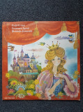 FRUMOASA ASENEL * VARTELNITA FERMECATA - Fratii Grimm (DISC VINIL)