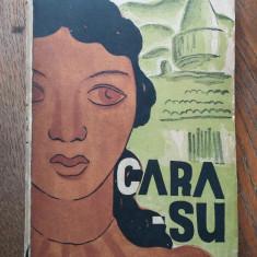 I.VALERIAN- CARA-SU , PRIMA EDITIE