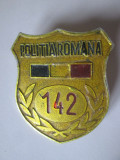 Cumpara ieftin Rara! Insigna mare numerotată 58 x 50 mm Politia romana anii 90
