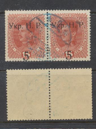 1918 Ukraina de Vest supraipar pe Austria Mi.nr.1 pereche stampilata Mi.200 euro