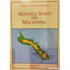 Muntele Sfant din Macedonia