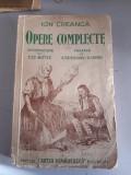 Opere complecte - Ion Creanga - 1946