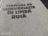 MANUAL DE CONVERSAȚIE IN LIMBA RUSA - SIMA BORLEA,  ED A III A 1987,416 PAG