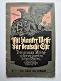 Brosura rara, Germania 1915: Primul Razboi Mondial (despre Maresalul Hindenburg)