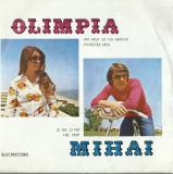 AS - OLIMPIA P. & M. CONSTANTINESCU - AM VRUT SA FIU ARTISTA/HEI, HOP  (VINIL)