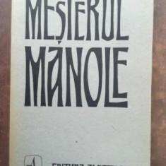 Mesterul Manole versiune Vasile Alecsandri
