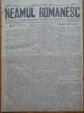 Ziarul Neamul romanesc , nr. 3 , 1914 , din perioada antisemita a lui N. Iorga