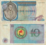 1975 ( 30 VI ) , 10 zaïres ( P-23a.3 ) - Zaire
