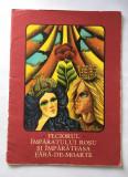 Feciorul imparatului Rosu si imparateasa Fara-de-Moarte, 1977 - carte basme