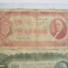 MDBS - BANCNOTA RUSIA - 3 RUBLE - 1937