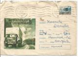 plic intreg postal-(cod 76/69)-Nu stationati in locuri nepermise
