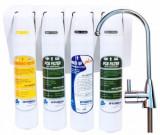Sistem filtrare apa cu ultrafiltrare HQ 7-4FU by Hyundai Waco.