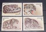 Cumpara ieftin Kirghizstan 1994 fauna pantera, wwf,, Kyrgyzstan 1994 fauna 4v mnh, Nestampilat
