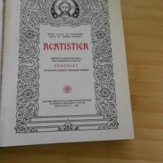 ACATISTIER - 1996