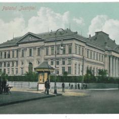 3216 - CRAIOVA, Justice Palace, Tribunalul, Romania - old postcard - unused, Necirculata, Printata
